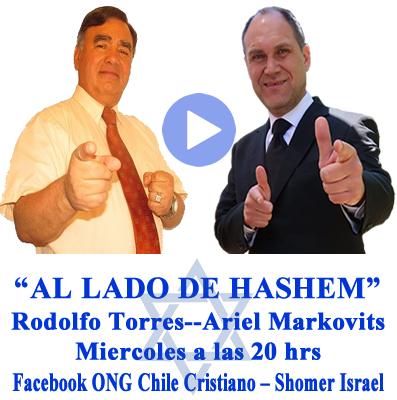 Al Lado de Hashem